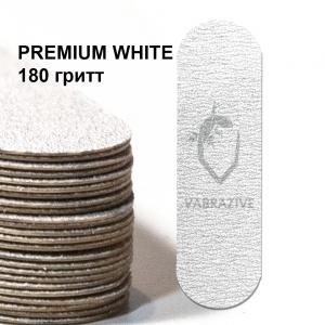 Файл для педикюра PREMIUM WHITE Р180