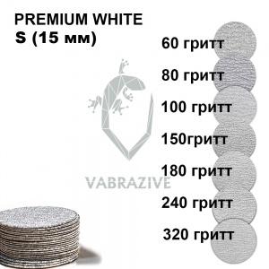 Диск (шлифовщик) S PREMIUM WHITE Р100