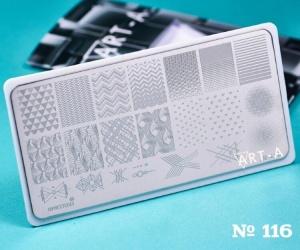 Пластина ART-A для стемпинга 116