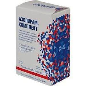 Азопирам-комплект