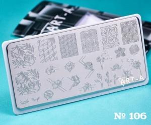 Пластина ART-A для стемпинга 106